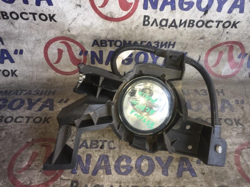 Туманка Toyota Estima ACR50 передняя правая 04709