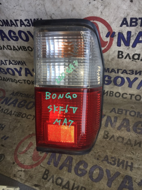 Стоп-сигнал Mazda Bongo Brawny SKF6V задний правый 220-61871