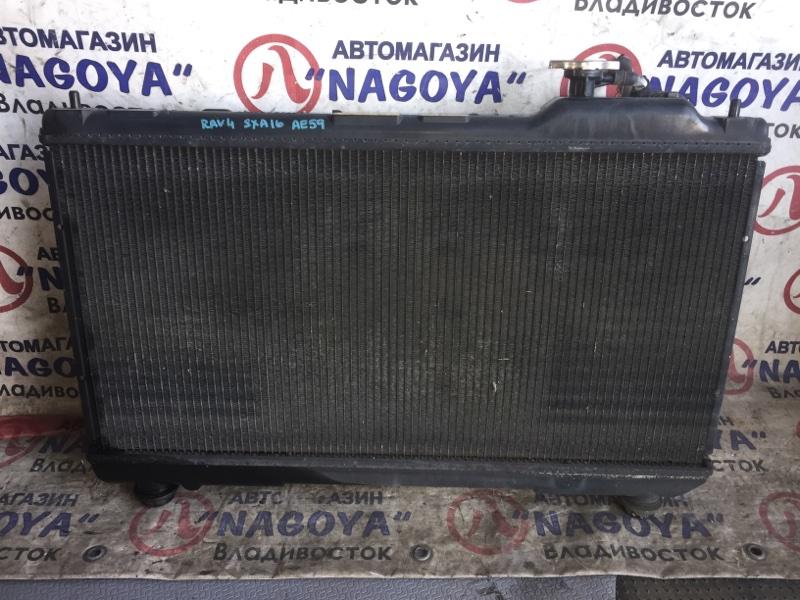 Радиатор основной Toyota Rav4 SXA16 3S-FE A/T