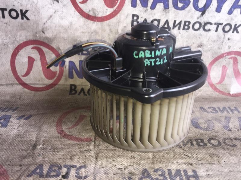 Мотор печки Toyota Carina AT212
