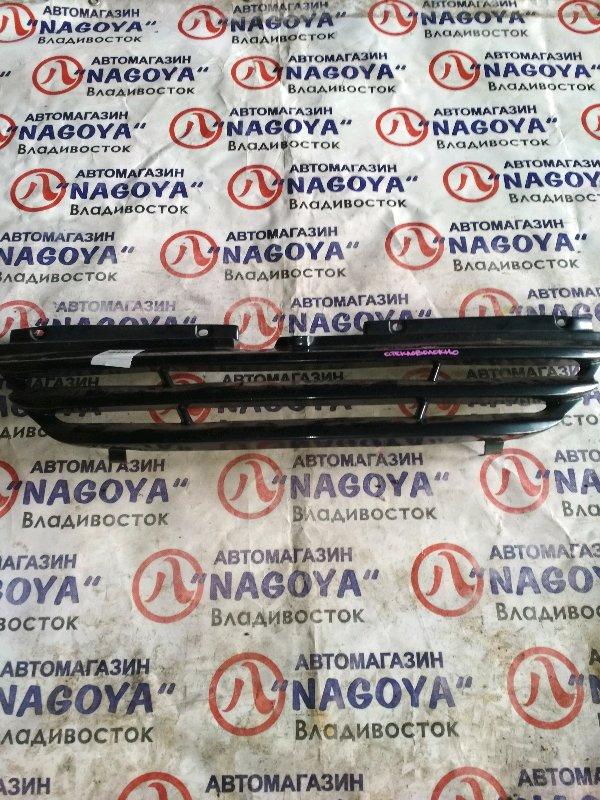 Решетка Honda Odyssey RB1 передняя