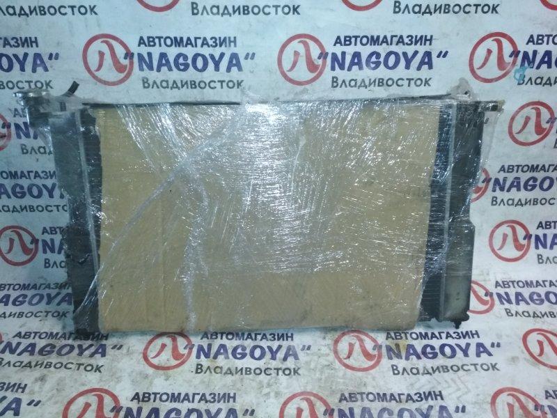 Радиатор основной Toyota Vista Ardeo SV50 3S-FSE A/T