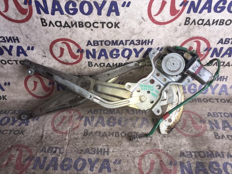 Стеклоподъемник Toyota Toyo Ace KDY230 передний правый 12 VOLT