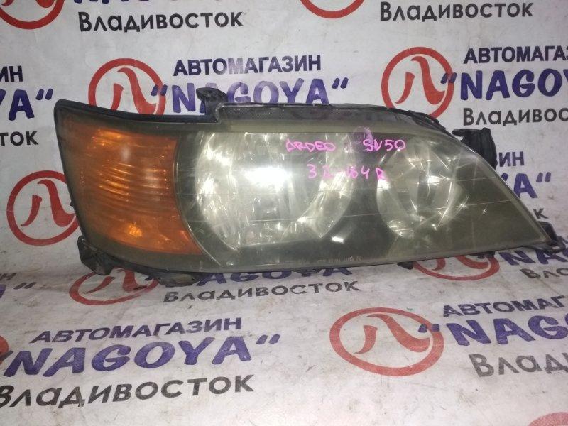 Фара Toyota Vista Ardeo SV50 передняя правая 32164