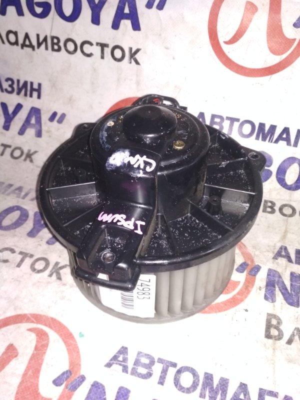 Мотор печки Toyota Ipsum CXM10