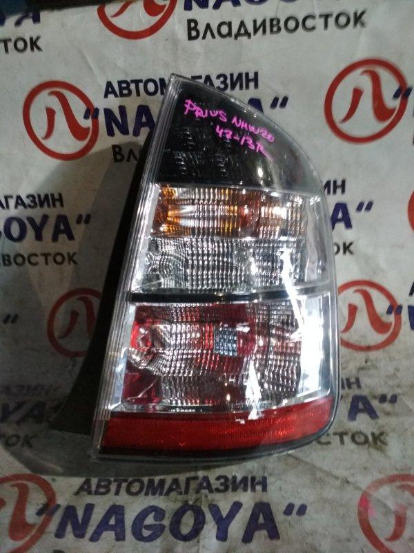 Стоп-сигнал Toyota Prius NHW20 задний правый 4713
