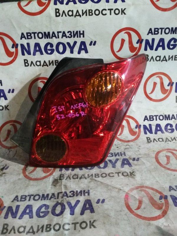 Стоп-сигнал Toyota Ist NCP61 задний правый 52056
