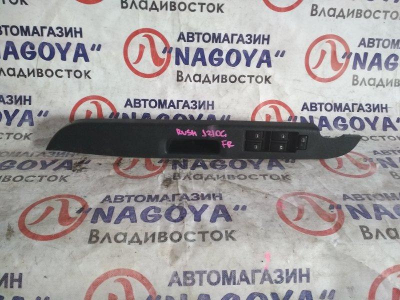 Блок упр. стеклоподьемниками Toyota Rush J210E передний правый
