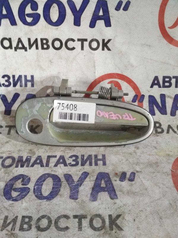 Ручка двери внешняя Toyota Sprinter Trueno AE101 передняя правая