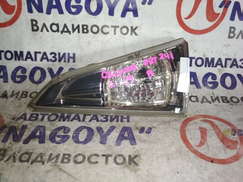 Стоп-вставка Toyota Caldina ZZT241 задняя правая 2169