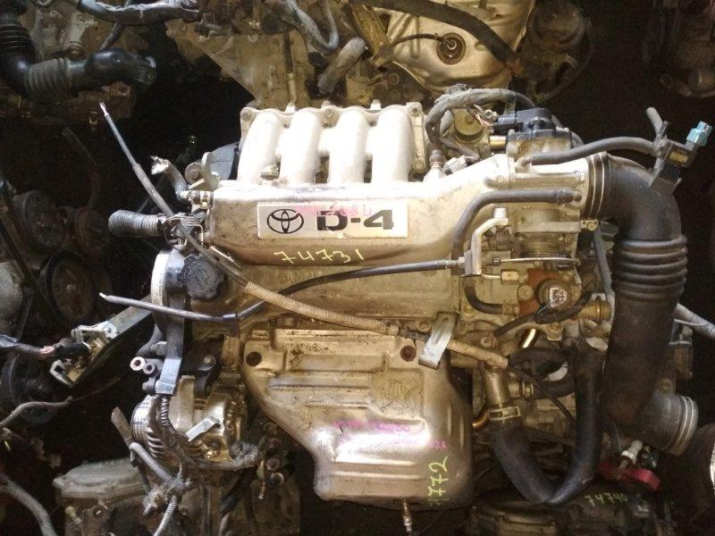 Двигатель Toyota Vista Ardeo SV50 3S-FSE 9895766