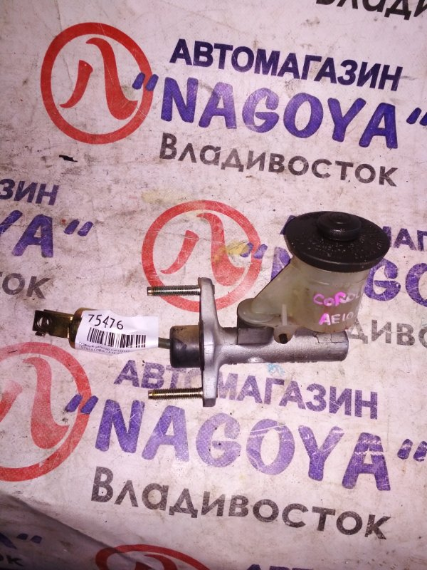 Главный цилиндр сцепления Toyota Corolla AE109 4A-FE