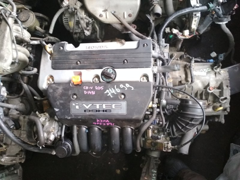 Двигатель Honda Cr-V RD5 K20A 4052891