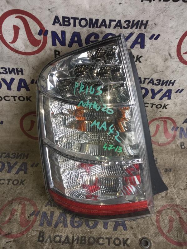 Стоп-сигнал Toyota Prius NHW20 задний левый 4713