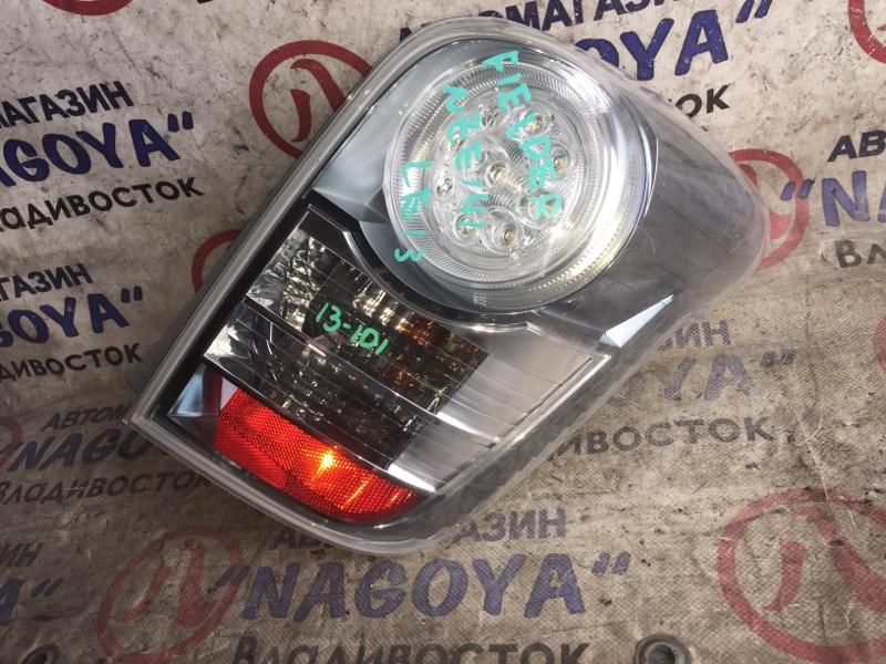Стоп-сигнал Toyota Corolla Fielder NZE141 задний правый 13101