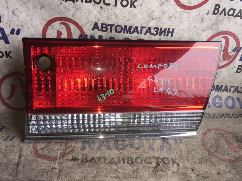 Стоп-вставка Toyota Crown Comfort GXS12 задняя правая 43-10