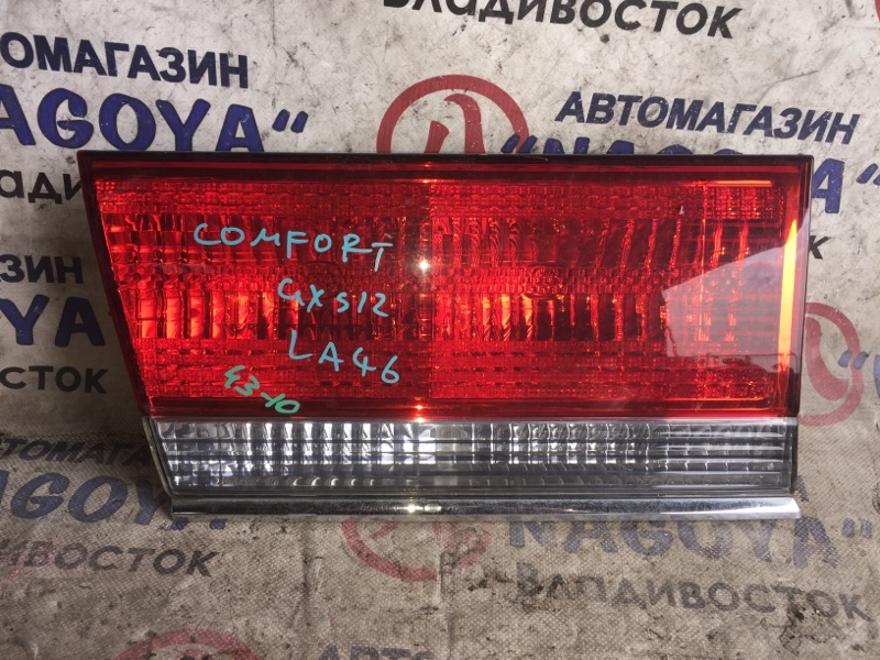 Стоп-вставка Toyota Crown Comfort GXS12 задняя левая 43-10