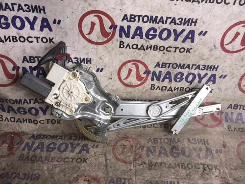 Стеклоподъемник Toyota Avensis AZT250 передний левый