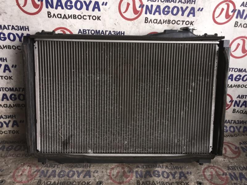 Радиатор основной Toyota Crown Comfort GXS12 1G-FE A/T