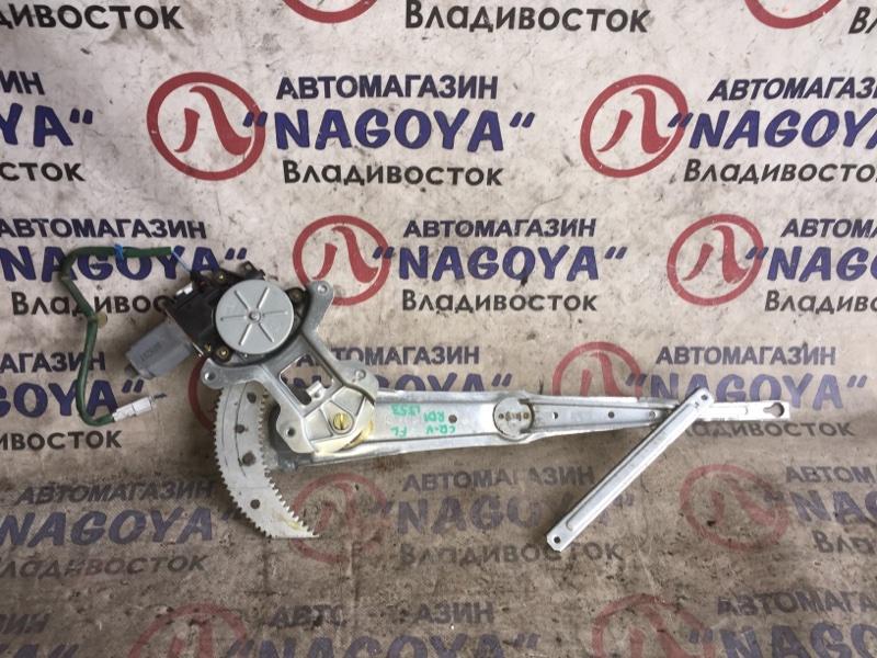 Стеклоподъемник Honda Cr-V RD1 передний левый