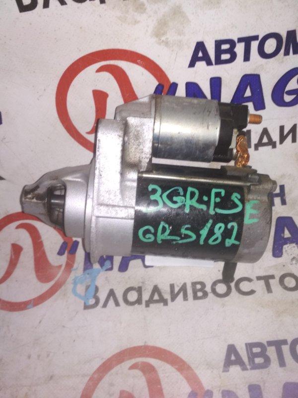 Стартер Toyota Crown GRS182 3GR-FSE