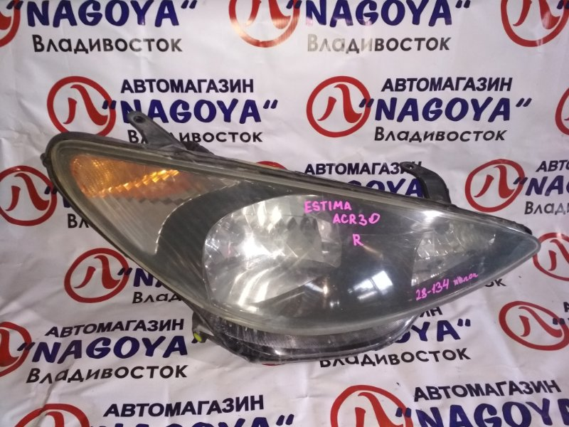 Фара Toyota Estima ACR30 передняя правая 28134