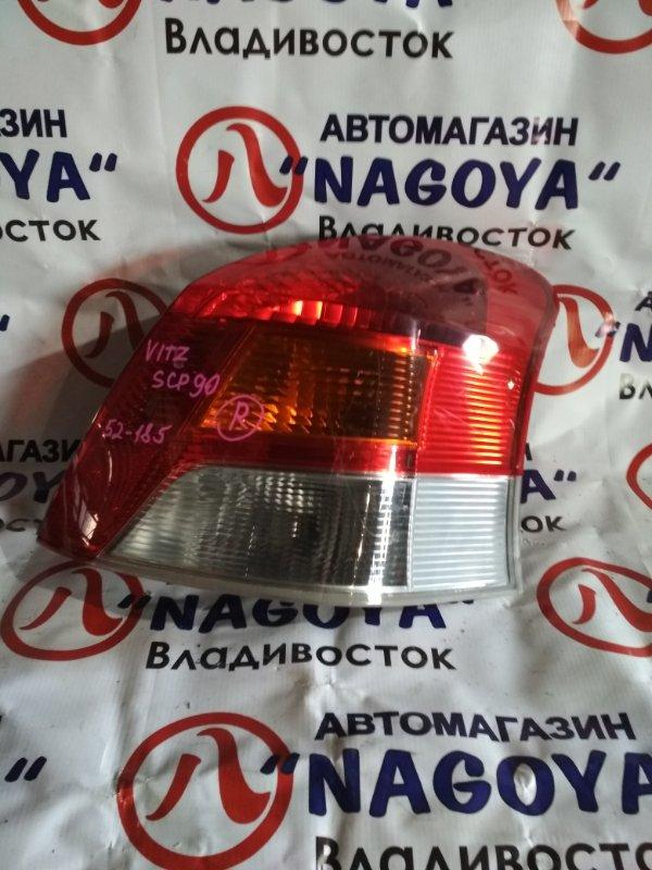 Стоп-сигнал Toyota Vitz SCP90 задний правый 52185