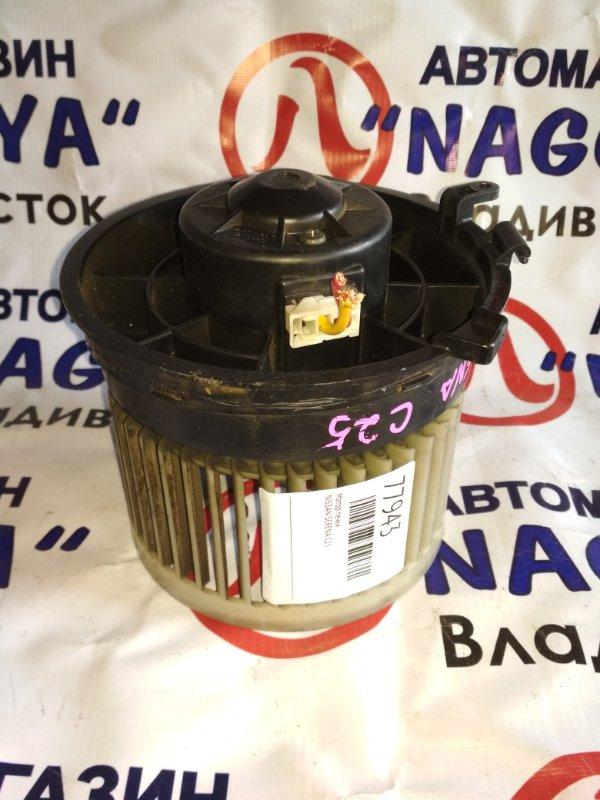 Мотор печки Nissan Serena C25