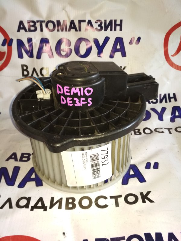 Мотор печки Mazda Demio DE3FS