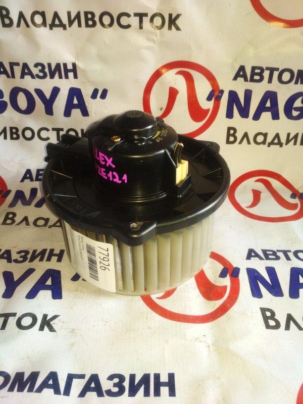 Мотор печки Toyota Allex NZE121