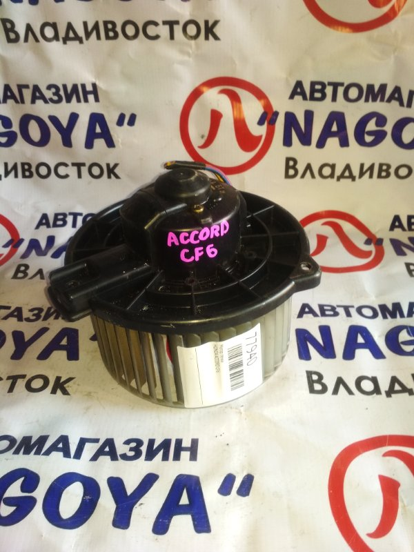 Мотор печки Honda Accord CF6