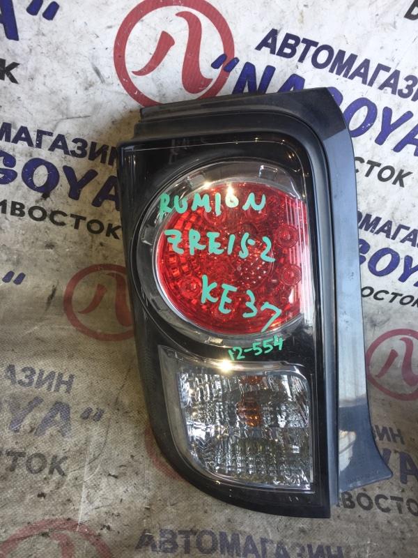 Стоп-сигнал Toyota Corolla Rumion ZRE152 задний левый 12554