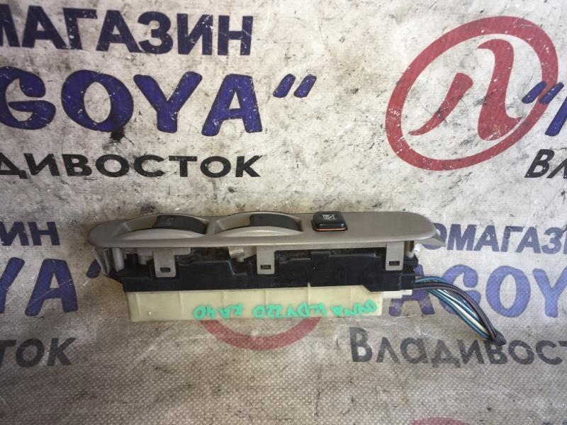 Блок упр. стеклоподьемниками Toyota Dyna KDY220 передний правый