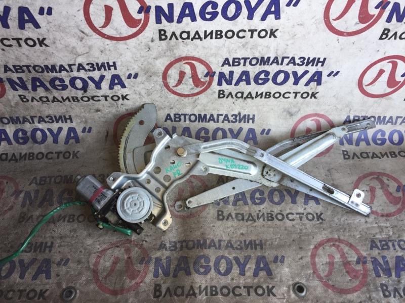 Стеклоподъемник Toyota Dyna KDY220 передний правый