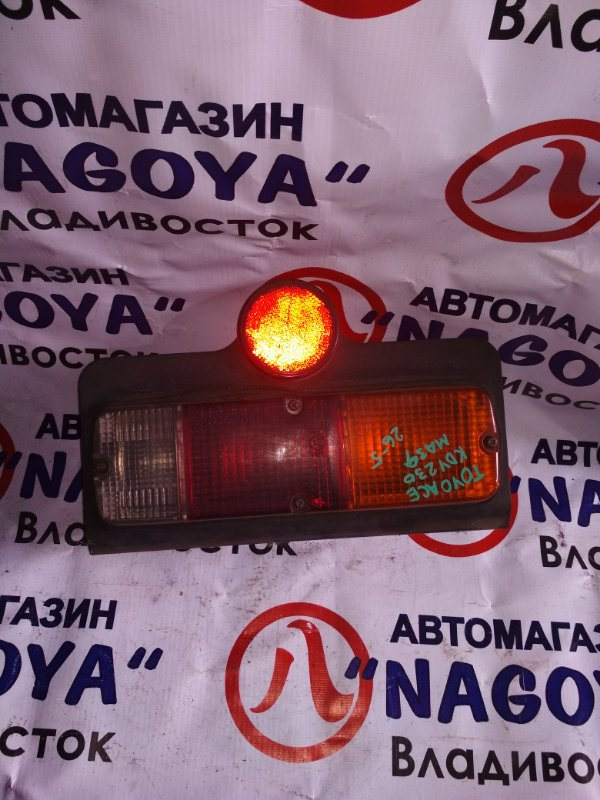 Стоп-сигнал Toyota Toyo Ace KDY230 задний левый 26-5
