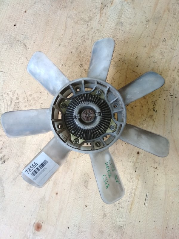Вентилятор с вискомуфтой Toyota Lite Ace KR52 7K-E