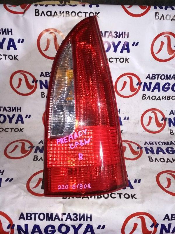 Стоп-сигнал Mazda Premacy CP8W задний правый 220-61908