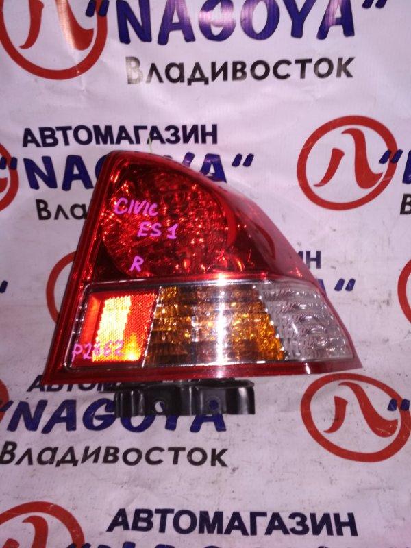 Стоп-сигнал Honda Civic Ferio ES1 задний правый P2662