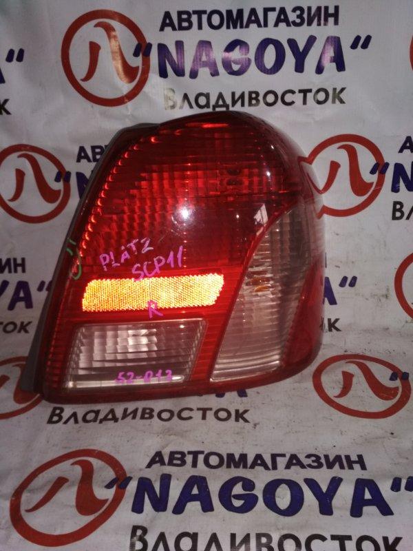 Стоп-сигнал Toyota Platz SCP11 задний правый 52013