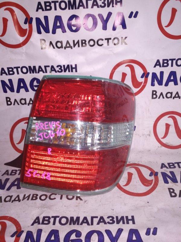 Стоп-сигнал Toyota Brevis JCG10 задний правый 5118