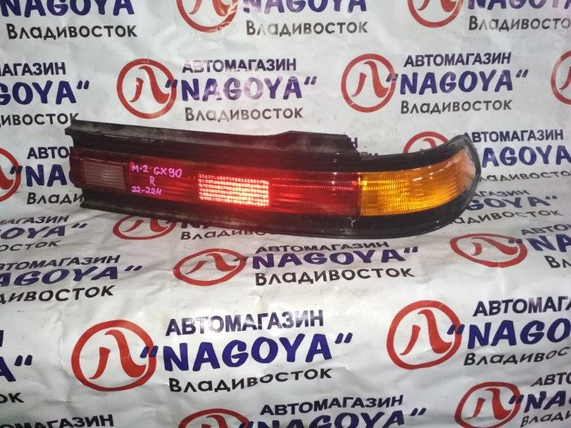 Стоп-сигнал Toyota Markii GX90 задний правый 22224