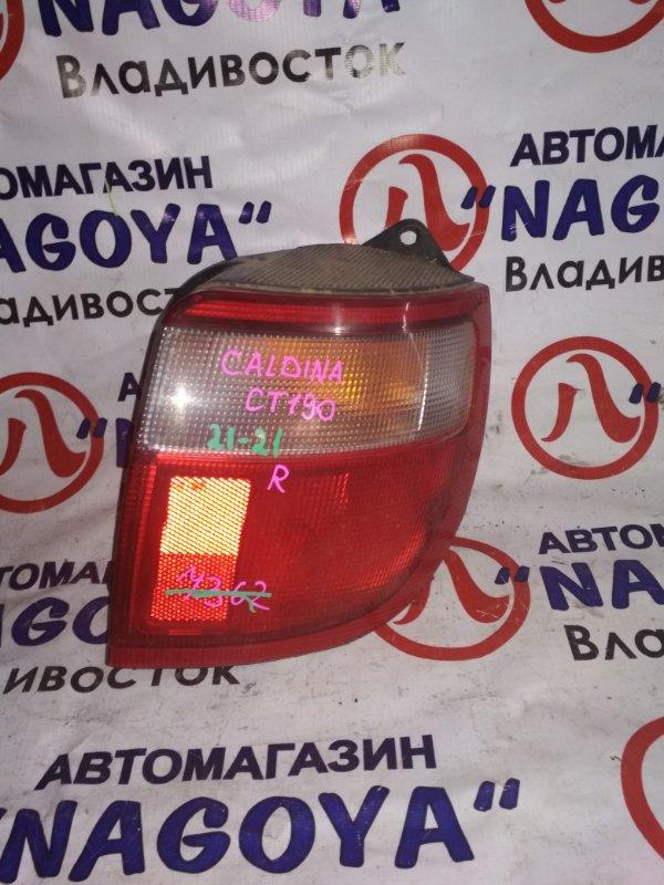 Стоп-сигнал Toyota Caldina CT190 задний правый 2121