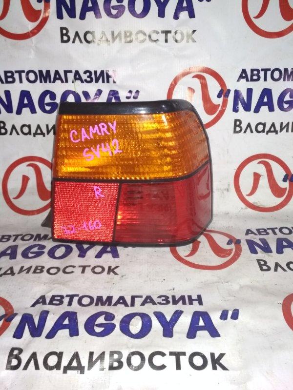 Стоп-сигнал Toyota Camry SV42 задний правый 32160