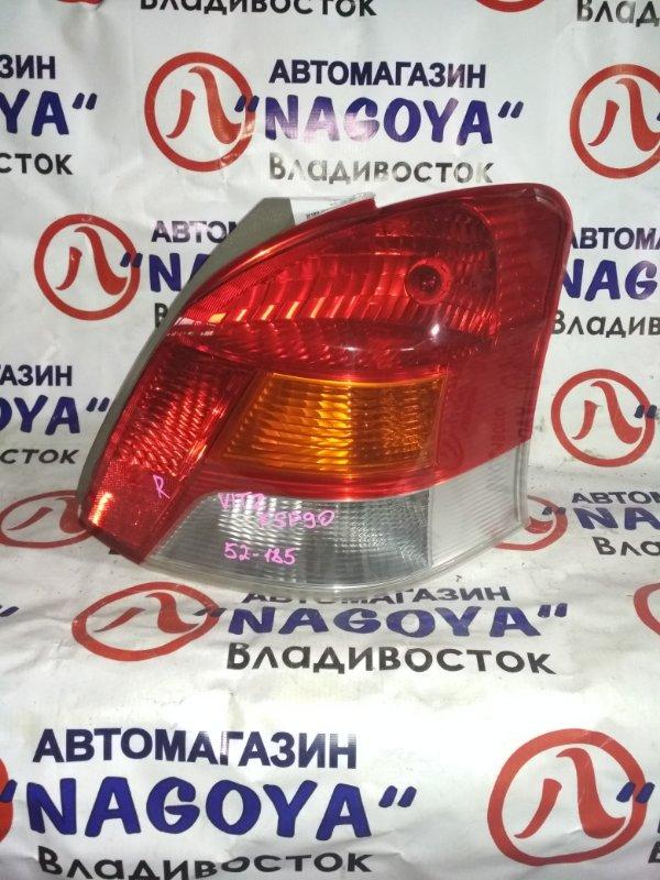 Стоп-сигнал Toyota Vitz KSP90 задний правый 52185