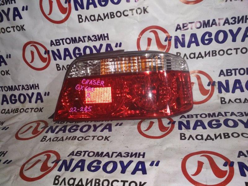 Стоп-сигнал Toyota Chaser GX100 задний правый 22285