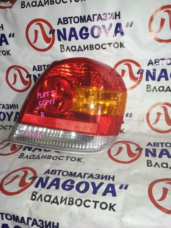 Стоп-сигнал Toyota Platz SCP11 задний правый 52071