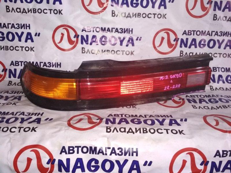 Стоп-сигнал Toyota Markii GX90 задний левый 22224