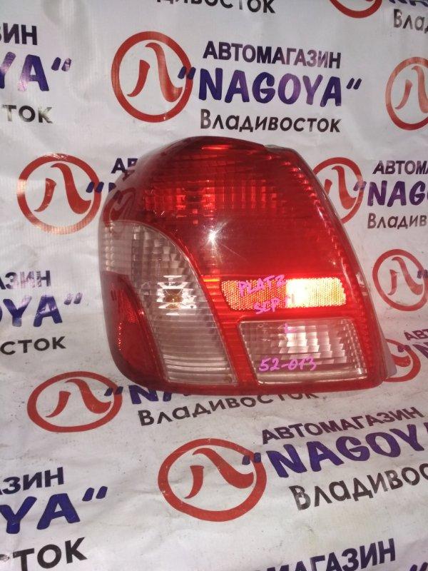 Стоп-сигнал Toyota Platz SCP11 задний левый 52013