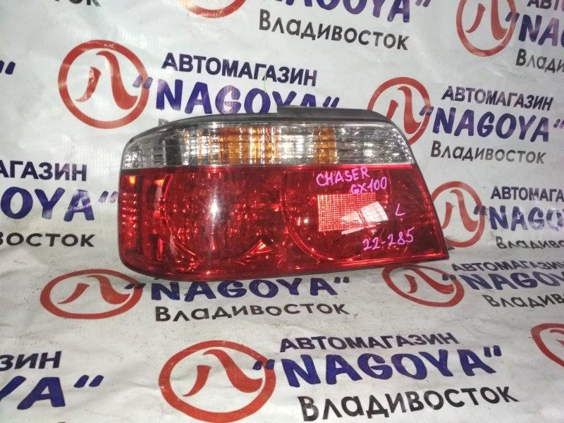 Стоп-сигнал Toyota Chaser GX100 задний левый 22285