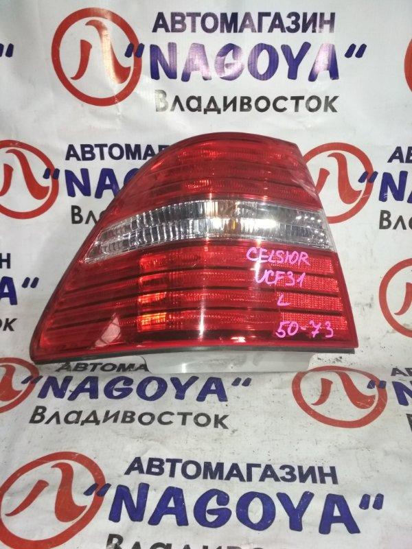 Стоп-сигнал Toyota Celsior UCF31 задний левый 5073